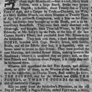 Saul -COO36 - SC Gazette - 7-11-1771.JPG
